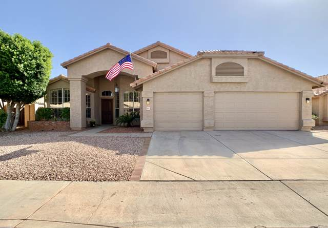 1631 W Springfield Way, Chandler, AZ 85286 (MLS #5994042) :: Kepple Real Estate Group