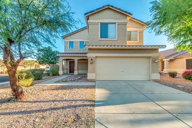 16845 W Tasha Drive, Surprise, AZ 85388 (MLS #5994120) :: Arizona 1 Real Estate Team