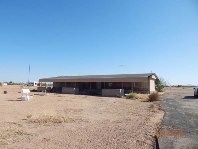 9175 W Milligan Road, Arizona City, AZ 85123 (MLS #5994418) :: The Kenny Klaus Team