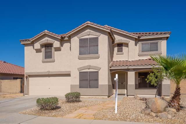 15552 W Crocus Drive, Surprise, AZ 85379 (MLS #5994628) :: Revelation Real Estate