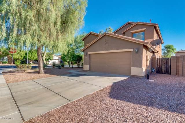 15917 W Calavar Road, Surprise, AZ 85379 (MLS #5994685) :: Revelation Real Estate