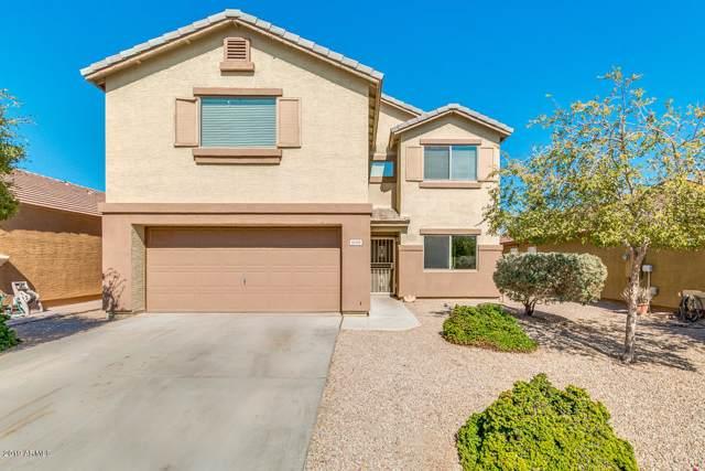 10310 W Hess Street, Tolleson, AZ 85353 (MLS #5994808) :: neXGen Real Estate