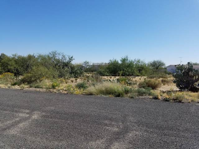Lot#30 Bullard Drive, Congress, AZ 85332 (MLS #5995031) :: Santizo Realty Group