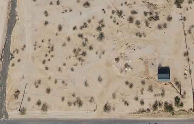 1728 W Virgil Drive, Queen Creek, AZ 85142 (MLS #5995056) :: Santizo Realty Group