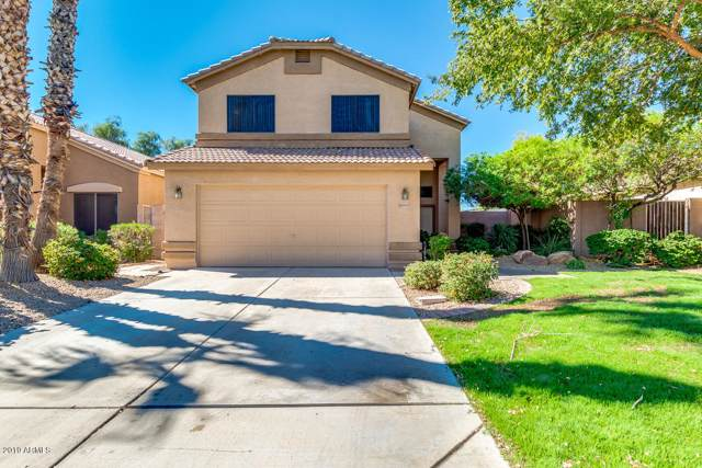 16030 N 86TH Lane, Peoria, AZ 85382 (MLS #5995832) :: The Ramsey Team