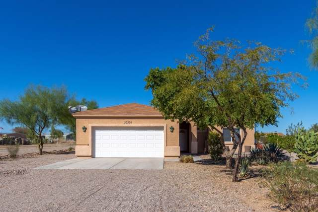 30330 W Latham Street, Buckeye, AZ 85396 (MLS #5996834) :: The Kenny Klaus Team