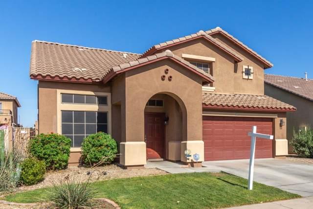 15260 W Cottonwood Street, Surprise, AZ 85374 (MLS #5997013) :: Revelation Real Estate