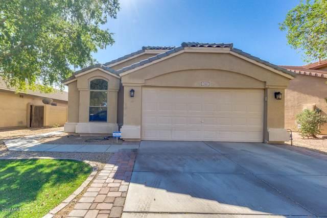 12401 W Marshall Avenue, Litchfield Park, AZ 85340 (MLS #5997758) :: Selling AZ Homes Team