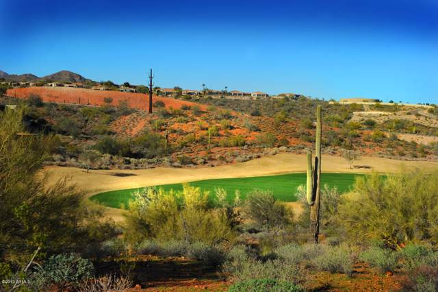 10142 N Azure Vista Trail, Fountain Hills, AZ 85268 (MLS #5997853) :: Midland Real Estate Alliance