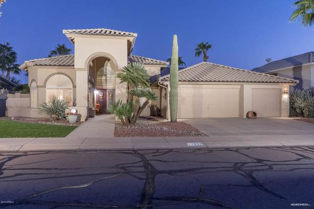1609 E Muirwood Drive, Phoenix, AZ 85048 (MLS #5998754) :: The Laughton Team
