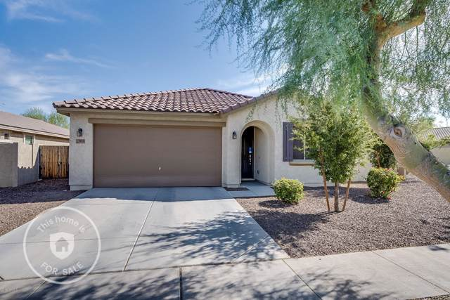 7023 S 19TH Drive, Phoenix, AZ 85041 (MLS #5998821) :: Revelation Real Estate