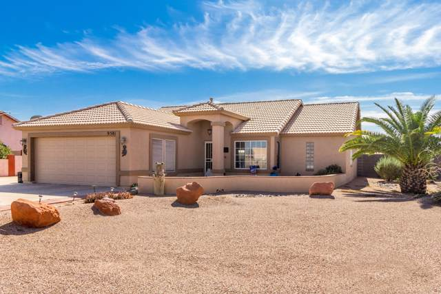 9581 W Wenden Drive, Arizona City, AZ 85123 (MLS #5999001) :: Devor Real Estate Associates