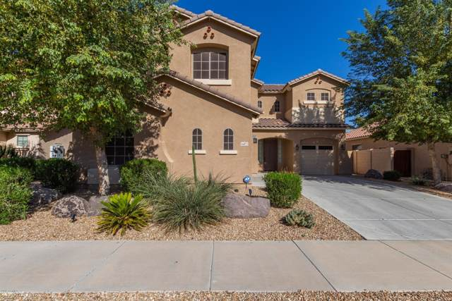 16872 W Hammond Street, Goodyear, AZ 85338 (MLS #5999036) :: Riddle Realty Group - Keller Williams Arizona Realty