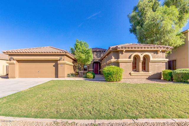 15352 W Roma Avenue, Goodyear, AZ 85395 (MLS #5999292) :: The Garcia Group