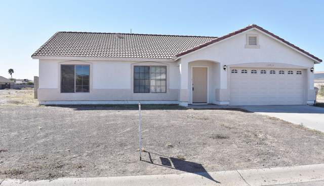 12089 W Cabrillo Drive, Arizona City, AZ 85123 (MLS #5999474) :: Devor Real Estate Associates