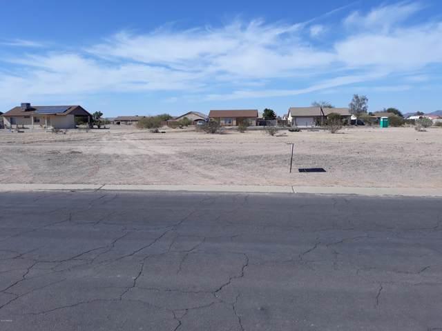 15824 S Cherry Hills Drive, Arizona City, AZ 85123 (MLS #6000244) :: My Home Group