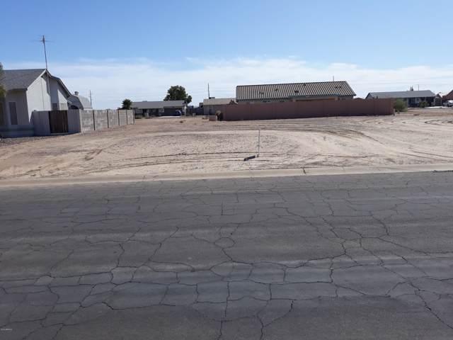 8709 W Reventon Drive, Arizona City, AZ 85123 (MLS #6000245) :: My Home Group