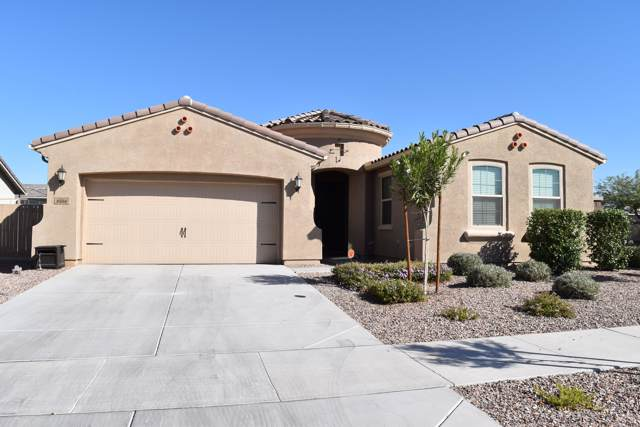 9008 W Seldon Lane, Peoria, AZ 85345 (MLS #6000800) :: Kepple Real Estate Group