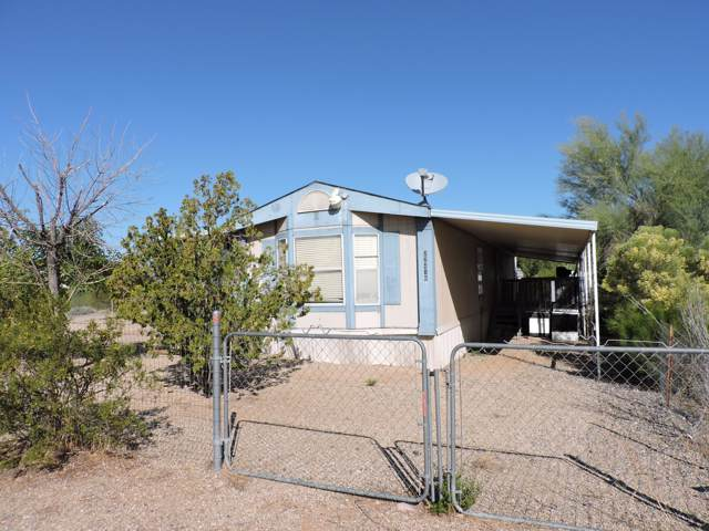 22416 W Mellow Street, Wittmann, AZ 85361 (MLS #6000911) :: Brett Tanner Home Selling Team