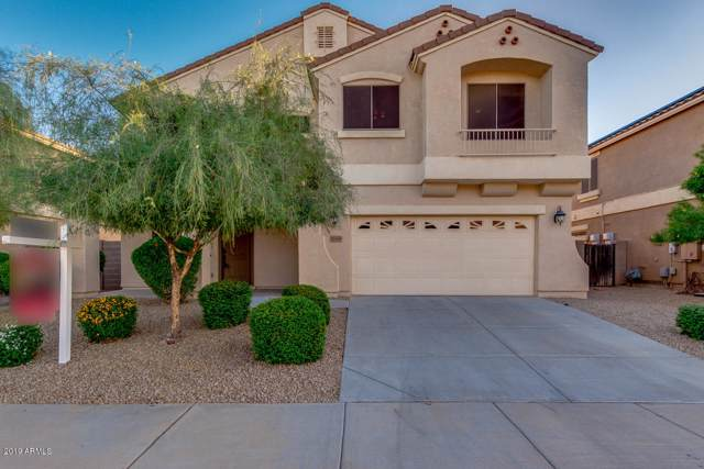16369 W Sierra Street, Surprise, AZ 85388 (MLS #6001434) :: Revelation Real Estate