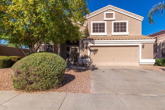 12818 W Evans Drive, El Mirage, AZ 85335 (MLS #6001593) :: Revelation Real Estate
