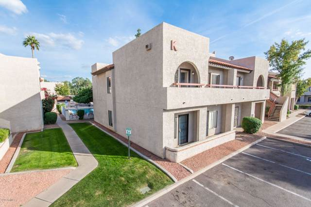 11666 N 28TH Drive #235, Phoenix, AZ 85029 (MLS #6001859) :: Devor Real Estate Associates