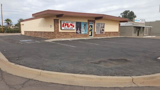 6306 E Main Street, Mesa, AZ 85205 (MLS #6001980) :: Long Realty West Valley