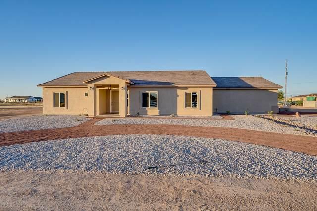 21012 W Teepee Road, Buckeye, AZ 85326 (MLS #6002018) :: Kepple Real Estate Group