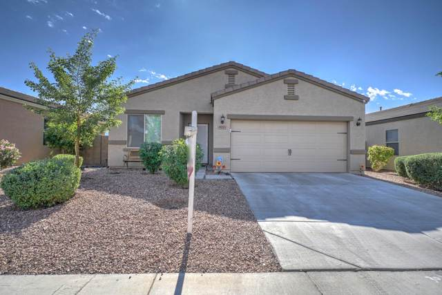 8213 W Wood Lane, Phoenix, AZ 85043 (MLS #6002119) :: Brett Tanner Home Selling Team