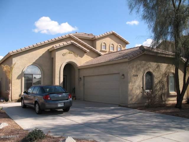 15809 N 156TH Court, Surprise, AZ 85374 (MLS #6002154) :: Revelation Real Estate