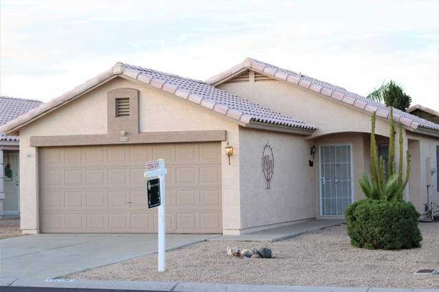 15736 W Lundberg Street, Surprise, AZ 85374 (MLS #6002158) :: The Laughton Team