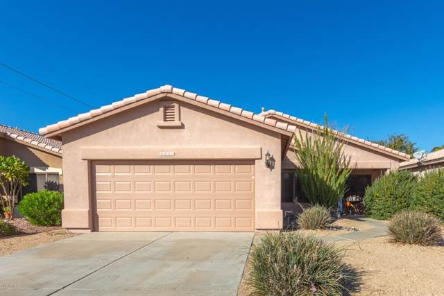 6630 W Range Mule Drive, Phoenix, AZ 85083 (MLS #6002231) :: Devor Real Estate Associates
