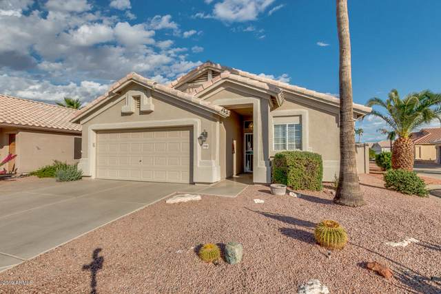 11666 W Yucca Court, Surprise, AZ 85378 (MLS #6002383) :: The Laughton Team