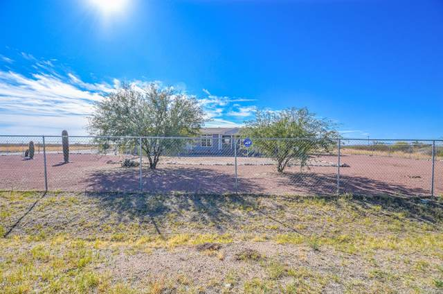 26357 W Peters Road, Casa Grande, AZ 85193 (MLS #6002629) :: Scott Gaertner Group