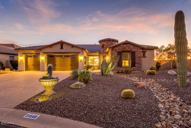 31548 N 127TH Drive, Peoria, AZ 85383 (MLS #6002844) :: Long Realty West Valley
