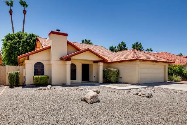 7207 W Mcrae Way, Glendale, AZ 85308 (MLS #6002970) :: The Ford Team