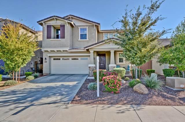 21945 N 98TH Lane, Peoria, AZ 85383 (MLS #6003038) :: Keller Williams Realty Phoenix