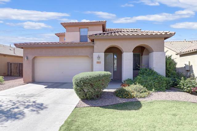 7820 S 73RD Lane, Laveen, AZ 85339 (MLS #6003279) :: Long Realty West Valley