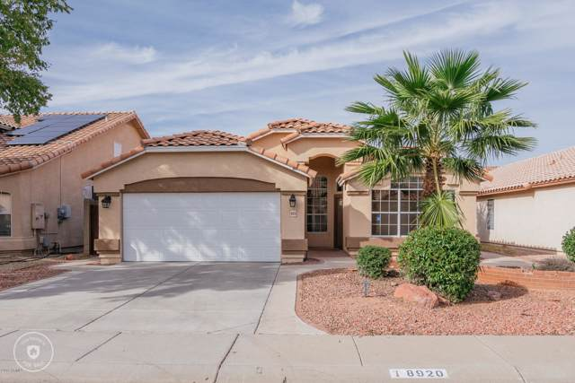8920 W Davis Road, Peoria, AZ 85382 (MLS #6003457) :: Conway Real Estate