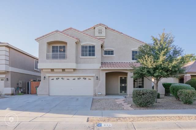 434 S 166TH Drive, Goodyear, AZ 85338 (MLS #6003476) :: Nate Martinez Team