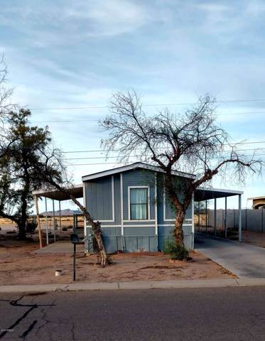 24402 W Bonita Street, Casa Grande, AZ 85193 (MLS #6003624) :: Lux Home Group at  Keller Williams Realty Phoenix