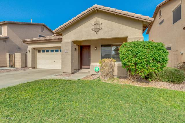 12500 W Adams Street, Avondale, AZ 85323 (MLS #6003871) :: RE/MAX Desert Showcase