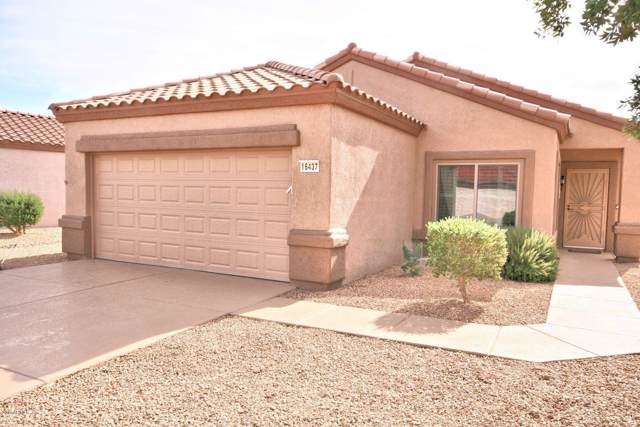 16437 W Labyrinth Lane, Surprise, AZ 85374 (MLS #6003915) :: RE/MAX Desert Showcase
