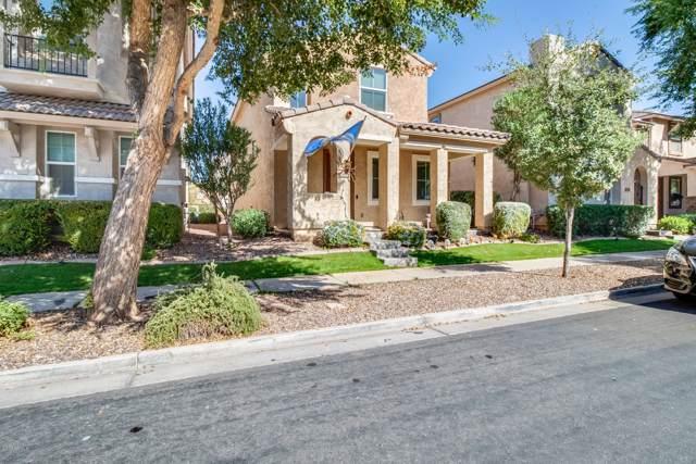 4108 E Vest Avenue, Gilbert, AZ 85295 (MLS #6004571) :: BIG Helper Realty Group at EXP Realty