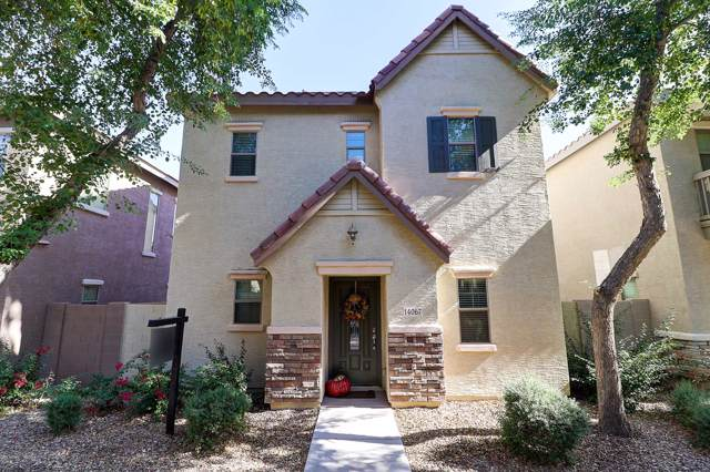 14067 W Country Gables Drive, Surprise, AZ 85379 (MLS #6004660) :: The Everest Team at eXp Realty