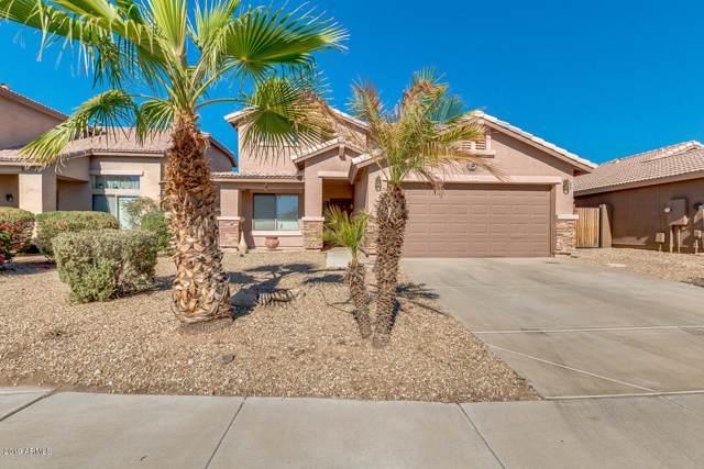 15550 W Shiloh Avenue, Goodyear, AZ 85338 (MLS #6004736) :: Long Realty West Valley