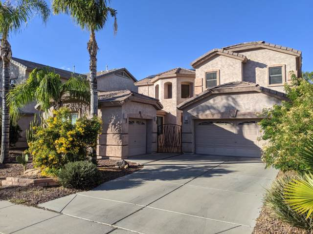 13248 W Stella Lane, Litchfield Park, AZ 85340 (MLS #6004938) :: Long Realty West Valley