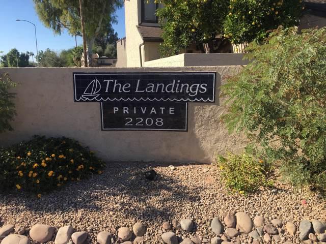 2208 W Lindner Avenue #45, Mesa, AZ 85202 (MLS #6004952) :: The Bill and Cindy Flowers Team