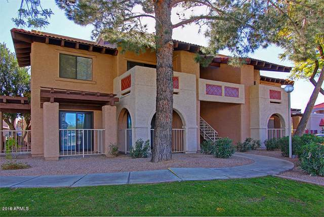5757 W Eugie Avenue #2126, Glendale, AZ 85304 (MLS #6005081) :: Long Realty West Valley