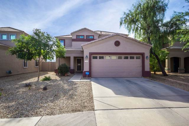 11387 W Mountain View Drive, Avondale, AZ 85323 (MLS #6005193) :: The AZ Performance PLUS+ Team